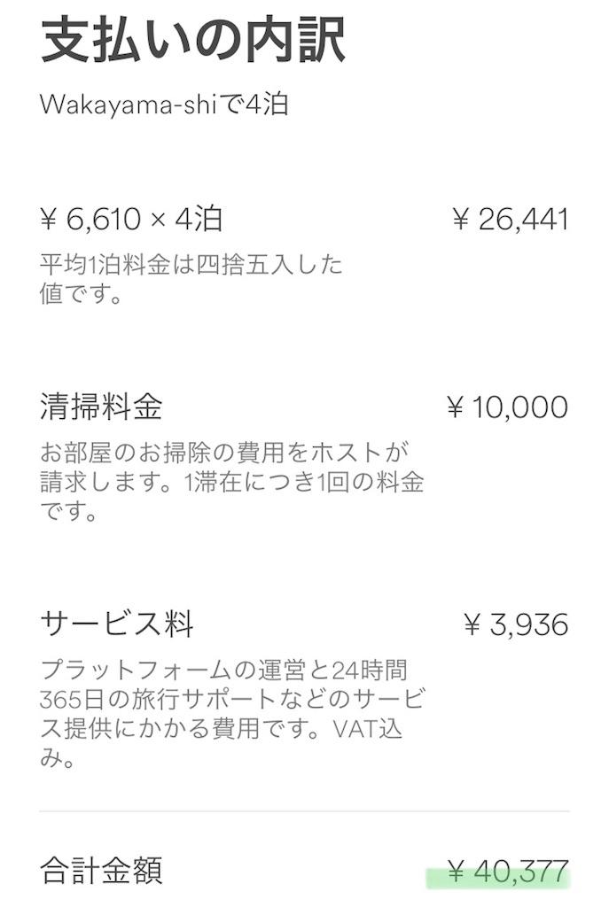 f:id:akito825:20180510125850j:image