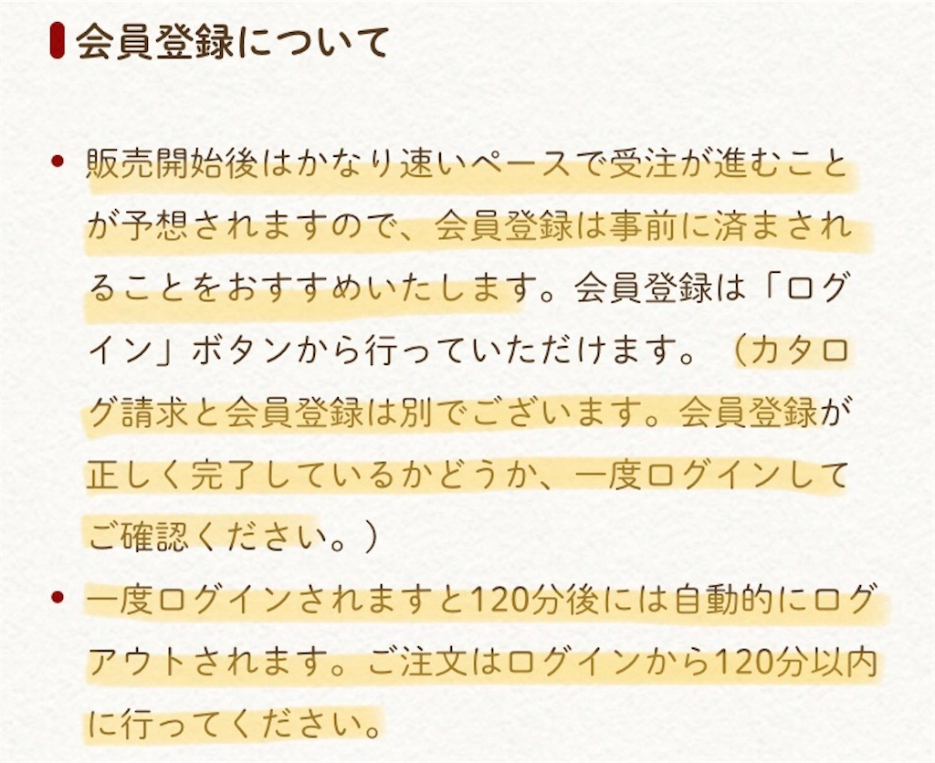 f:id:akito825:20180511190418j:image