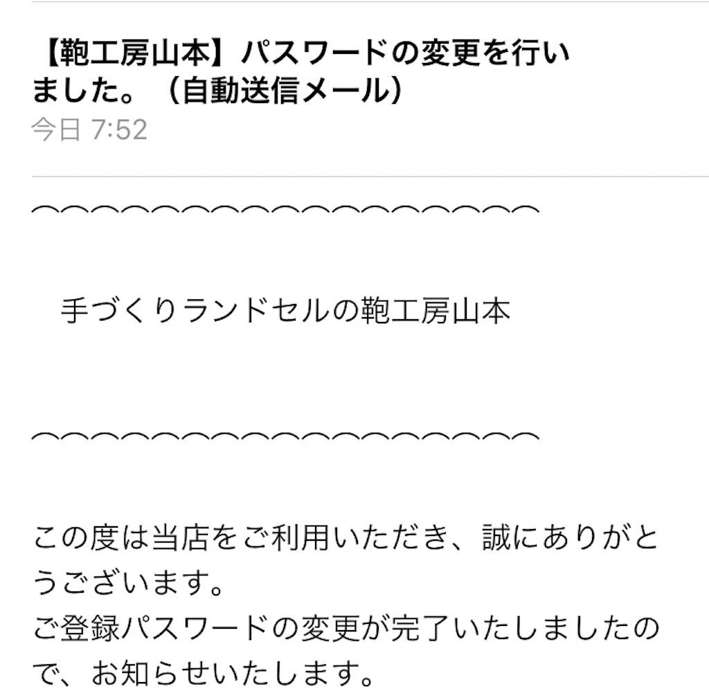 f:id:akito825:20180511191048j:image