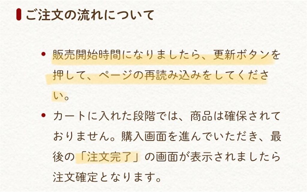 f:id:akito825:20180511191426j:image