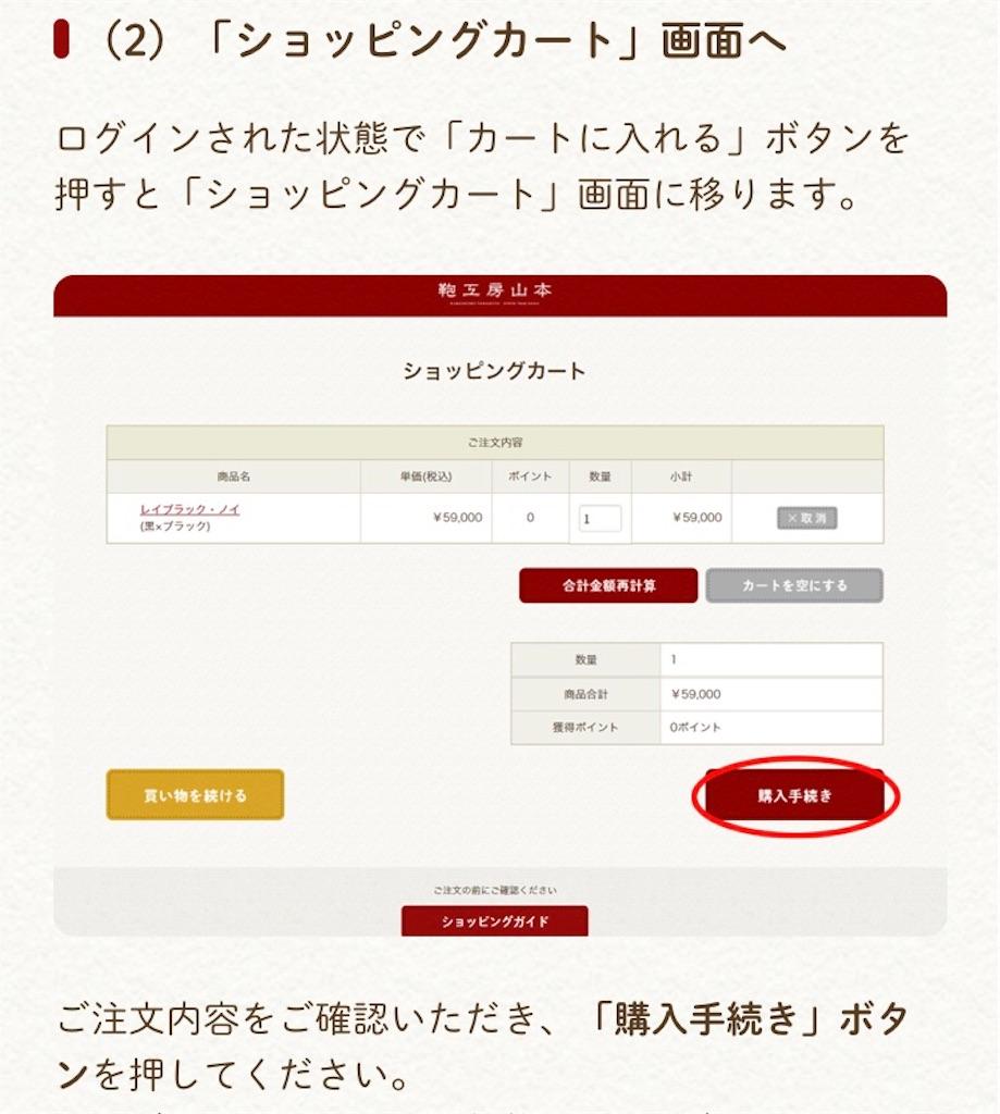 f:id:akito825:20180511193305j:image