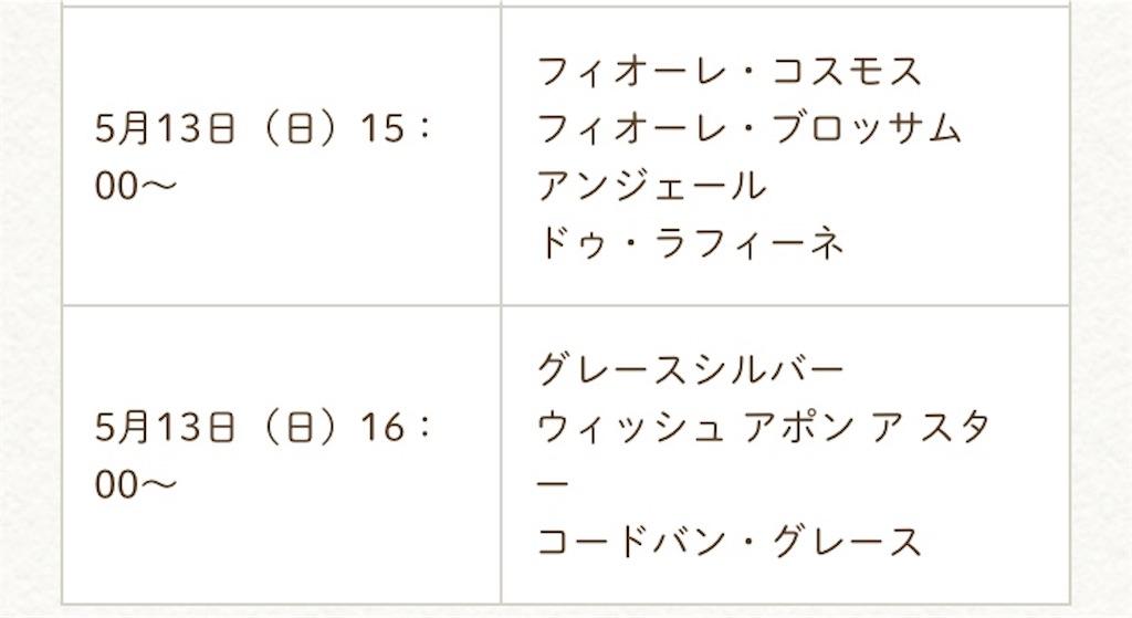 f:id:akito825:20180511215317j:image