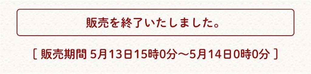 f:id:akito825:20180514114109j:image