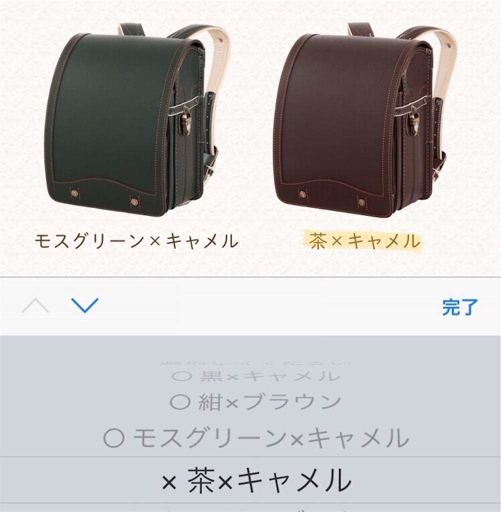 f:id:akito825:20180514152307j:image