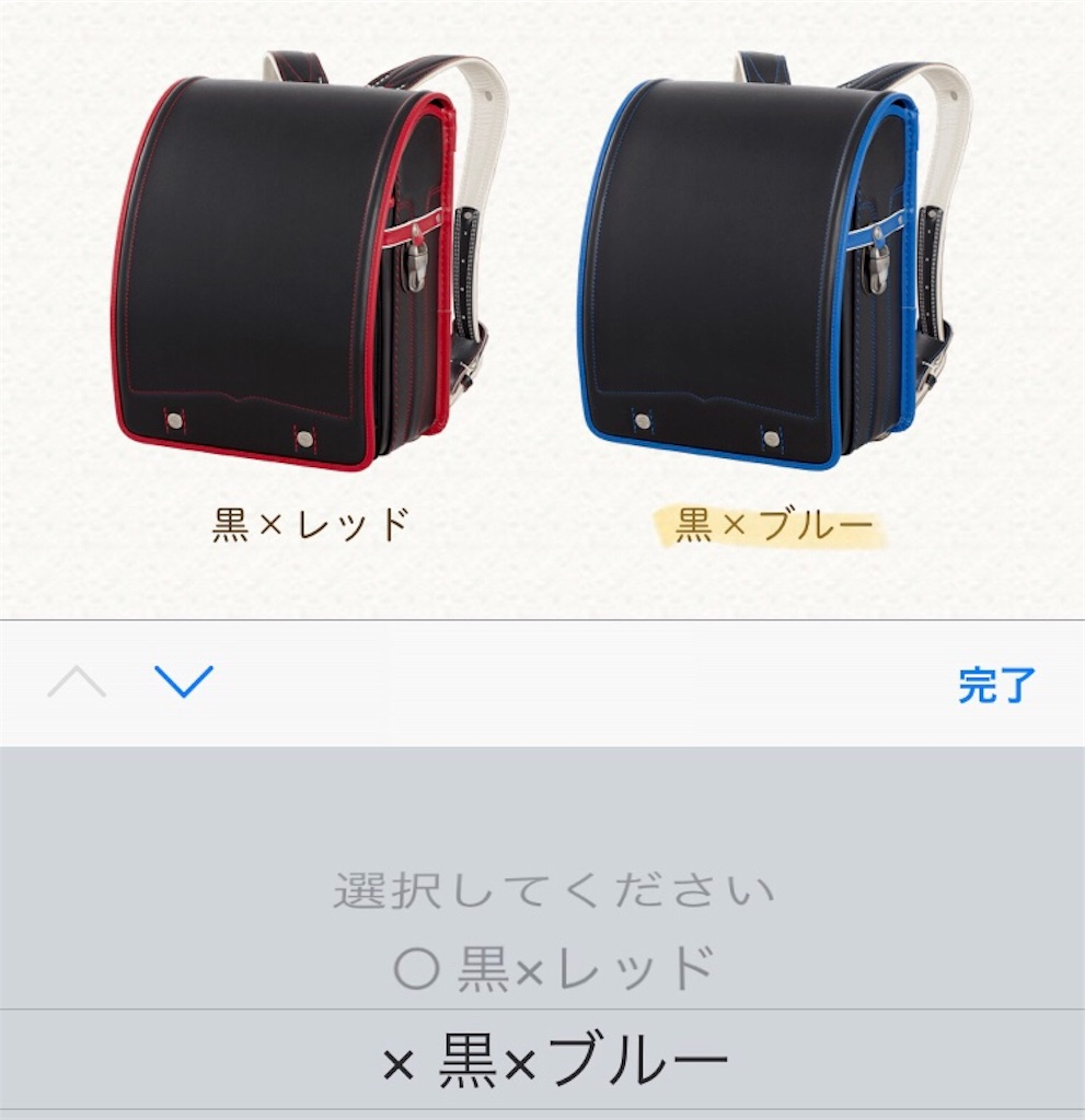 f:id:akito825:20180514152709j:image