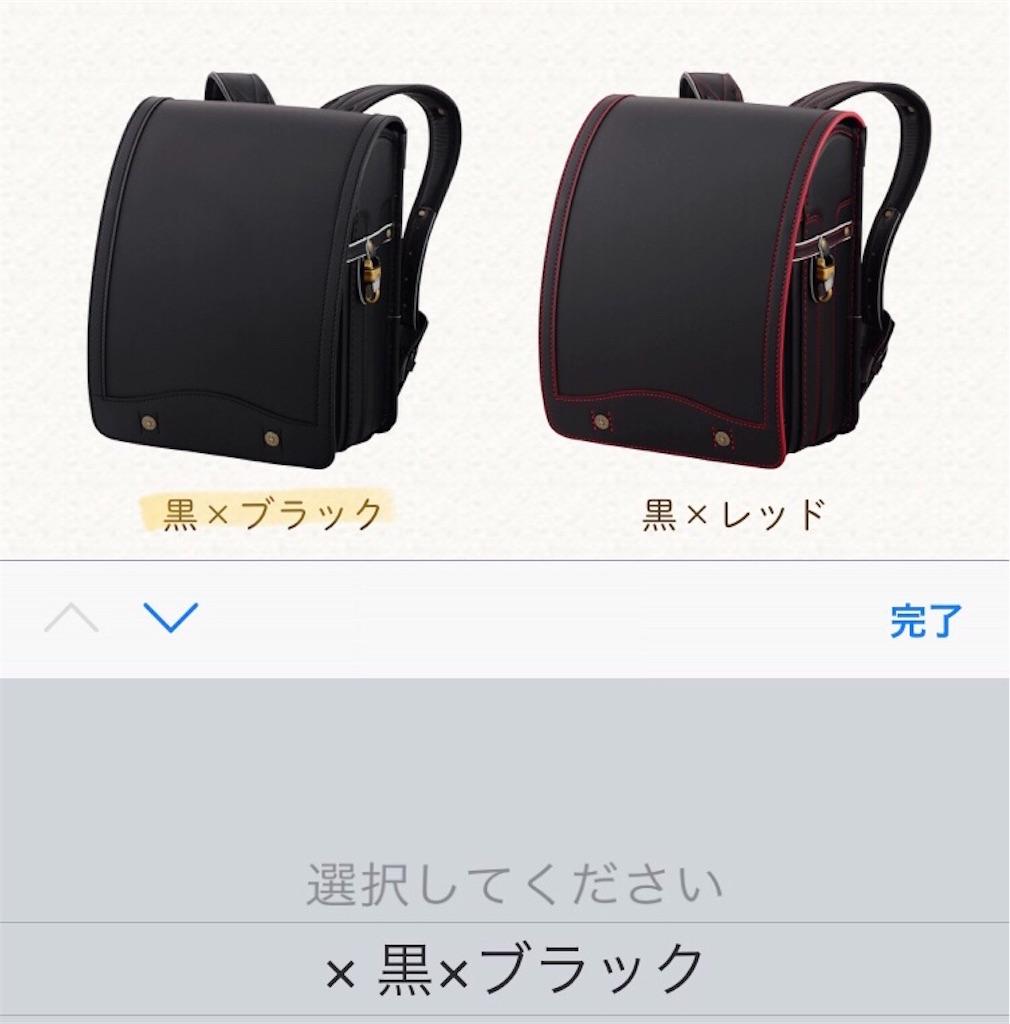 f:id:akito825:20180514152807j:image