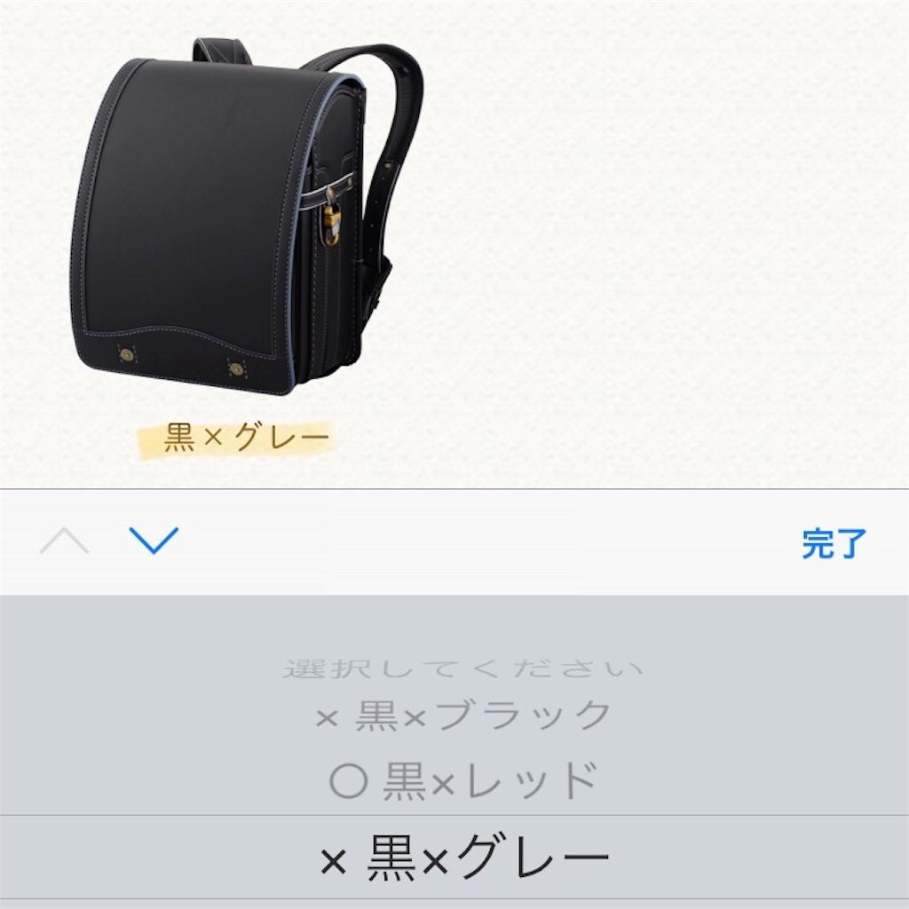 f:id:akito825:20180514152857j:image