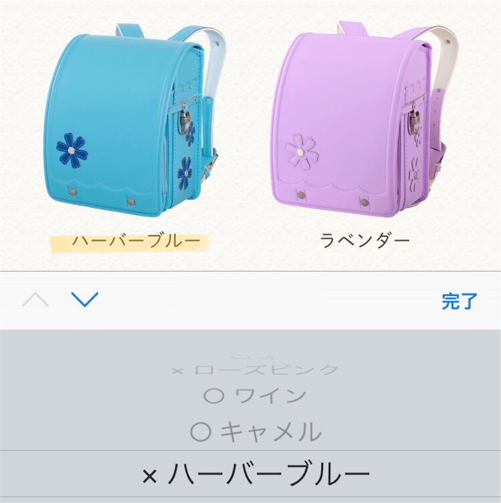 f:id:akito825:20180514154017j:image