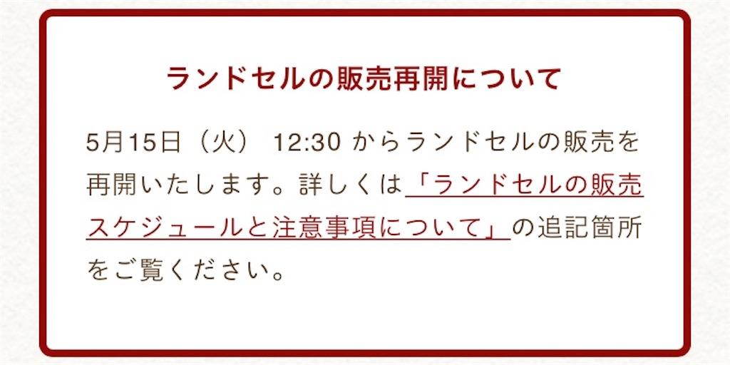 f:id:akito825:20180514201222j:image