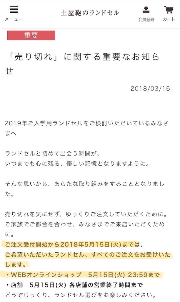 f:id:akito825:20180515115544j:image