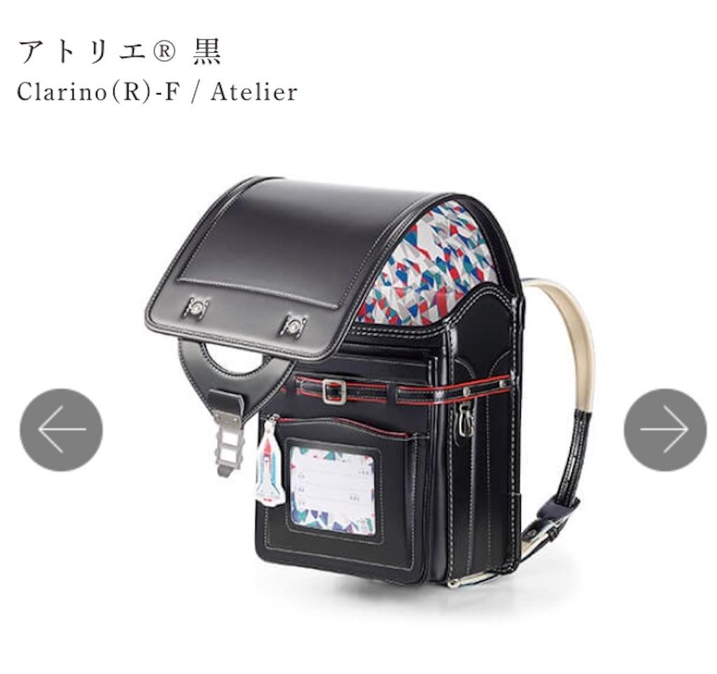 f:id:akito825:20180515135541j:image