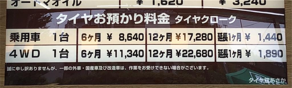 f:id:akito825:20180516171414j:image