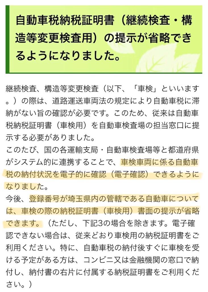 f:id:akito825:20180517150454j:image