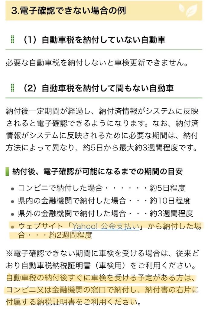 f:id:akito825:20180517174109j:image