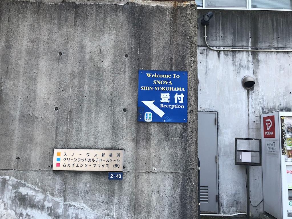 f:id:akito825:20180519173616j:image