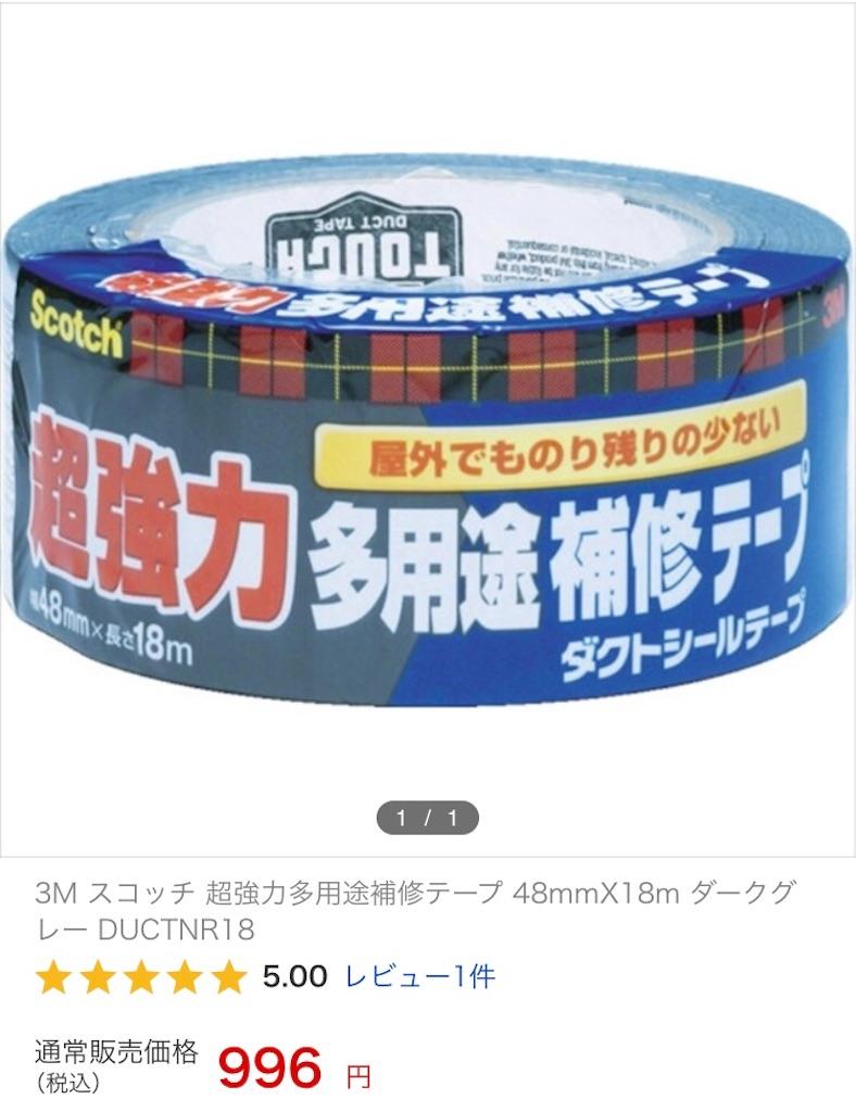 f:id:akito825:20180520135705j:image