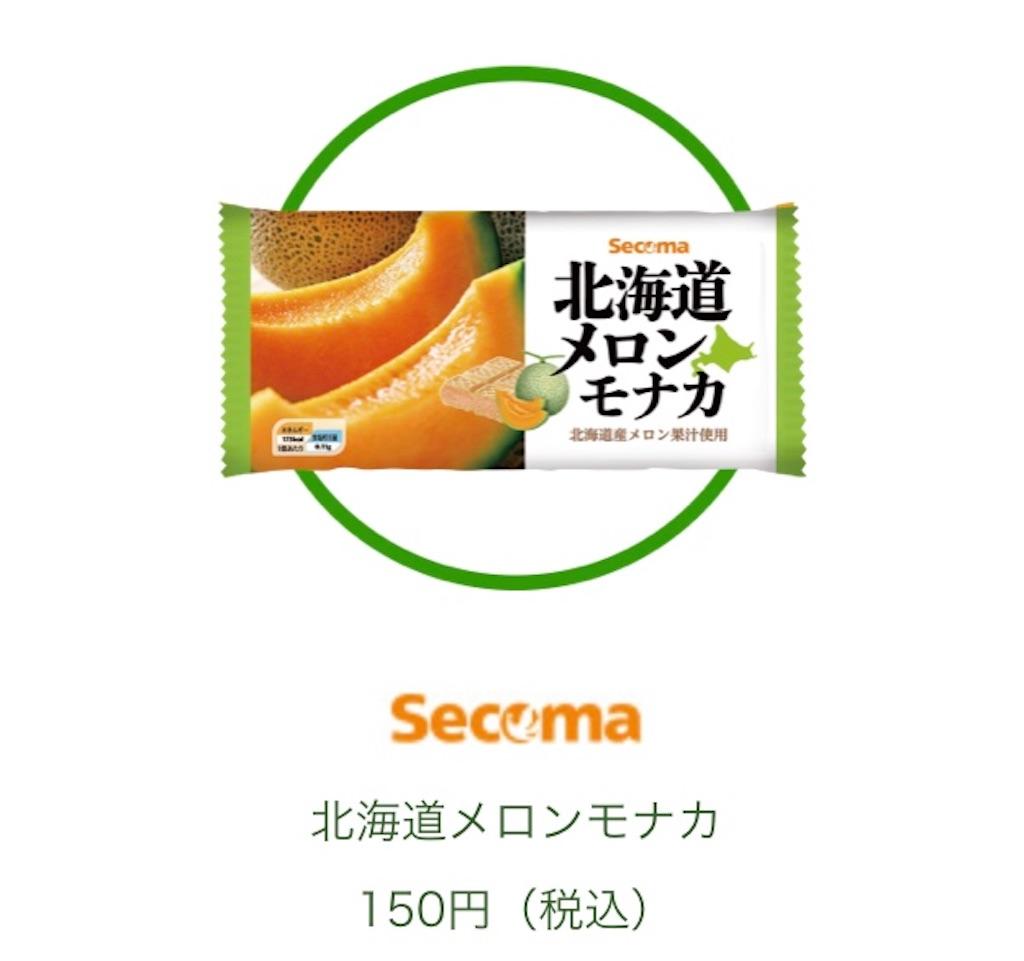 f:id:akito825:20180523143139j:image