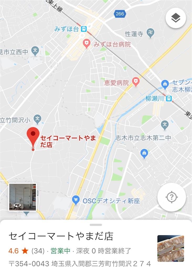 f:id:akito825:20180523143919j:image