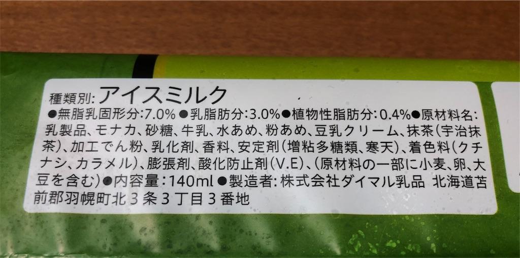 f:id:akito825:20180523155250j:image
