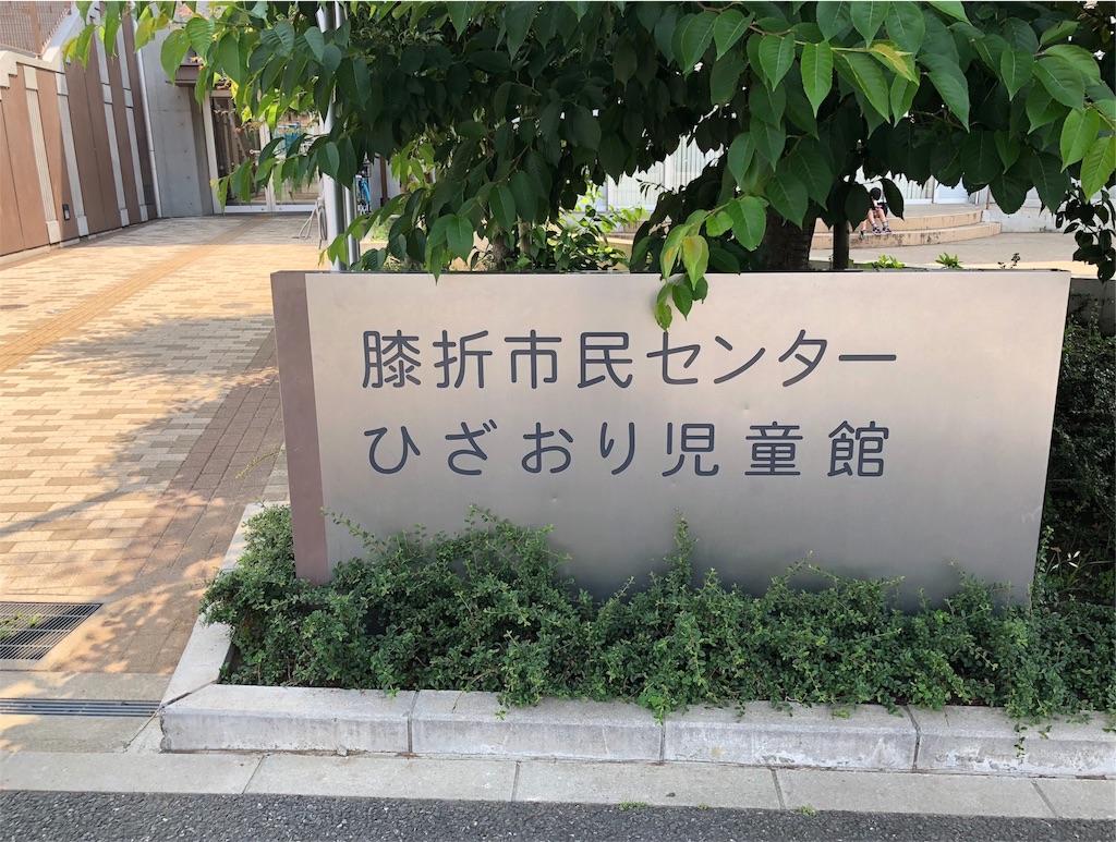 f:id:akito825:20180528112520j:image