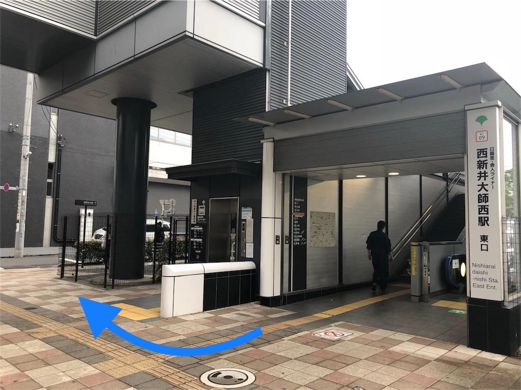 f:id:akito825:20180601184426j:image