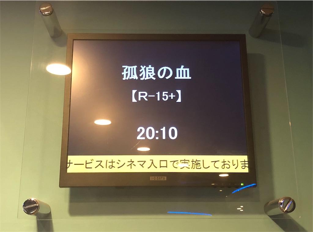 f:id:akito825:20180602135846j:image