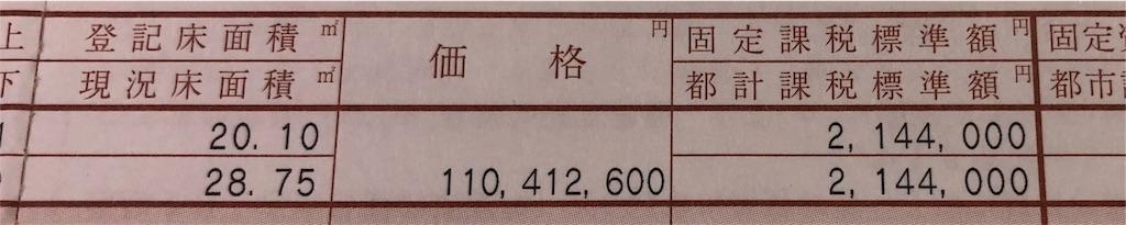 f:id:akito825:20180608200432j:image
