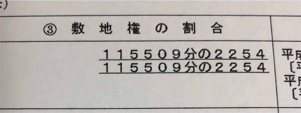 f:id:akito825:20180608220406j:image