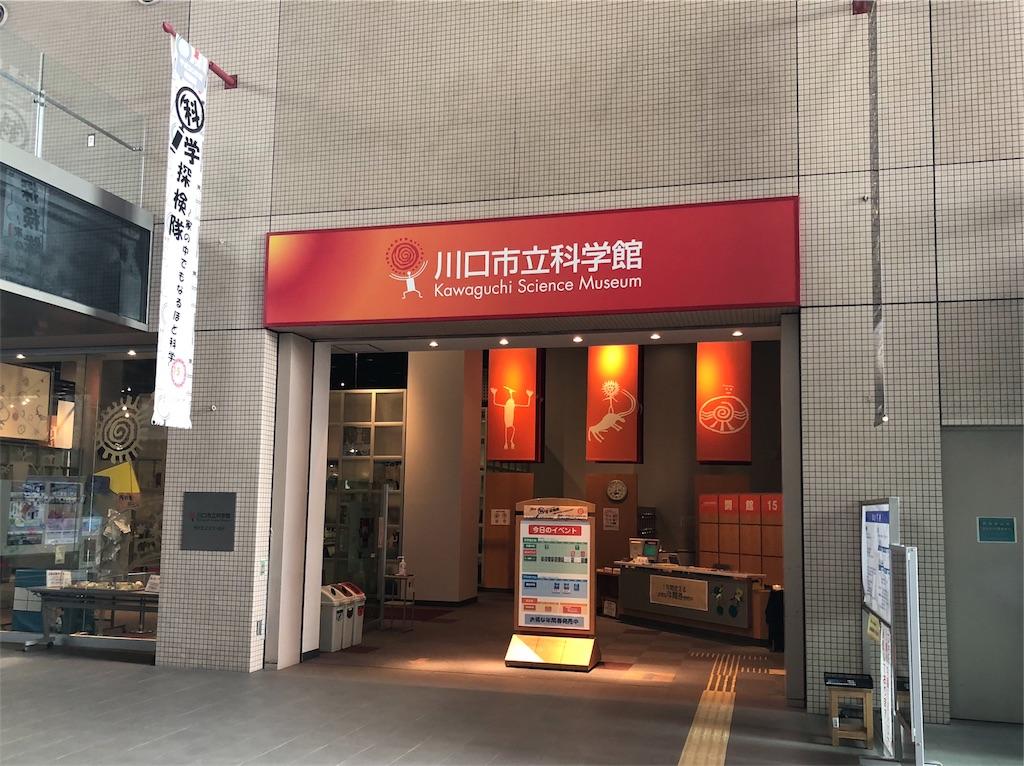 f:id:akito825:20180609172759j:image