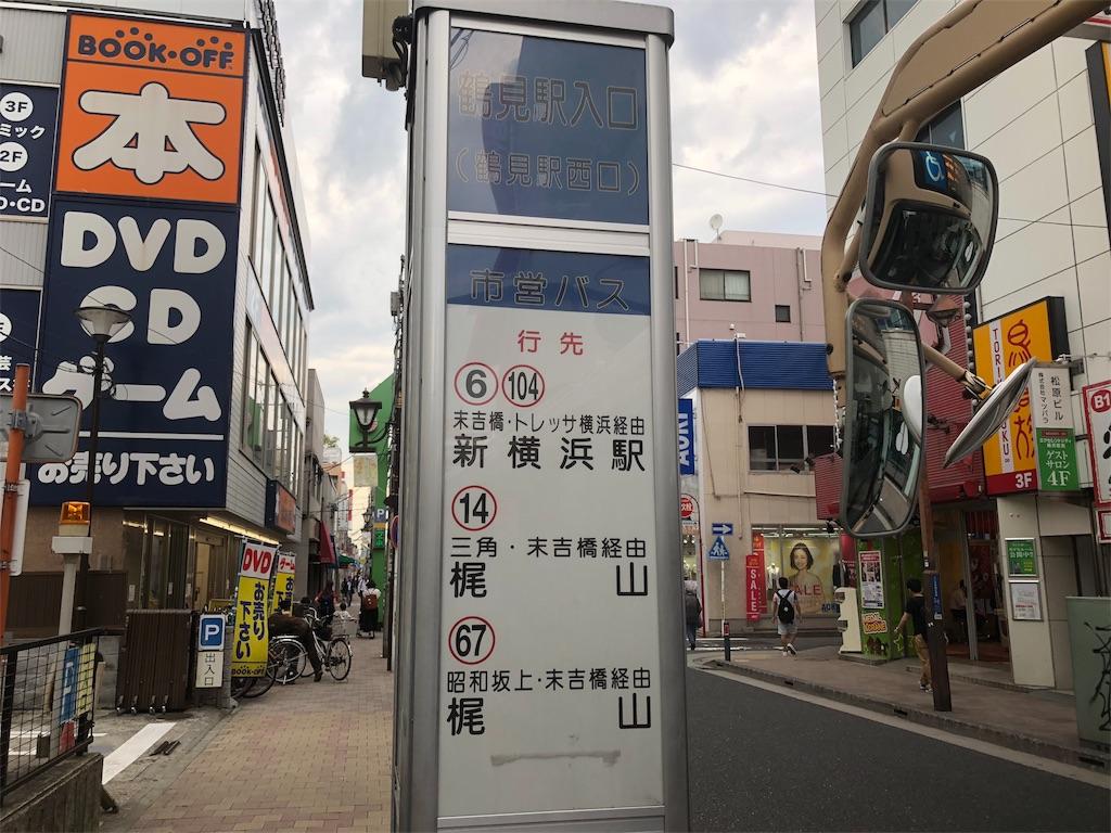 f:id:akito825:20180610203619j:image