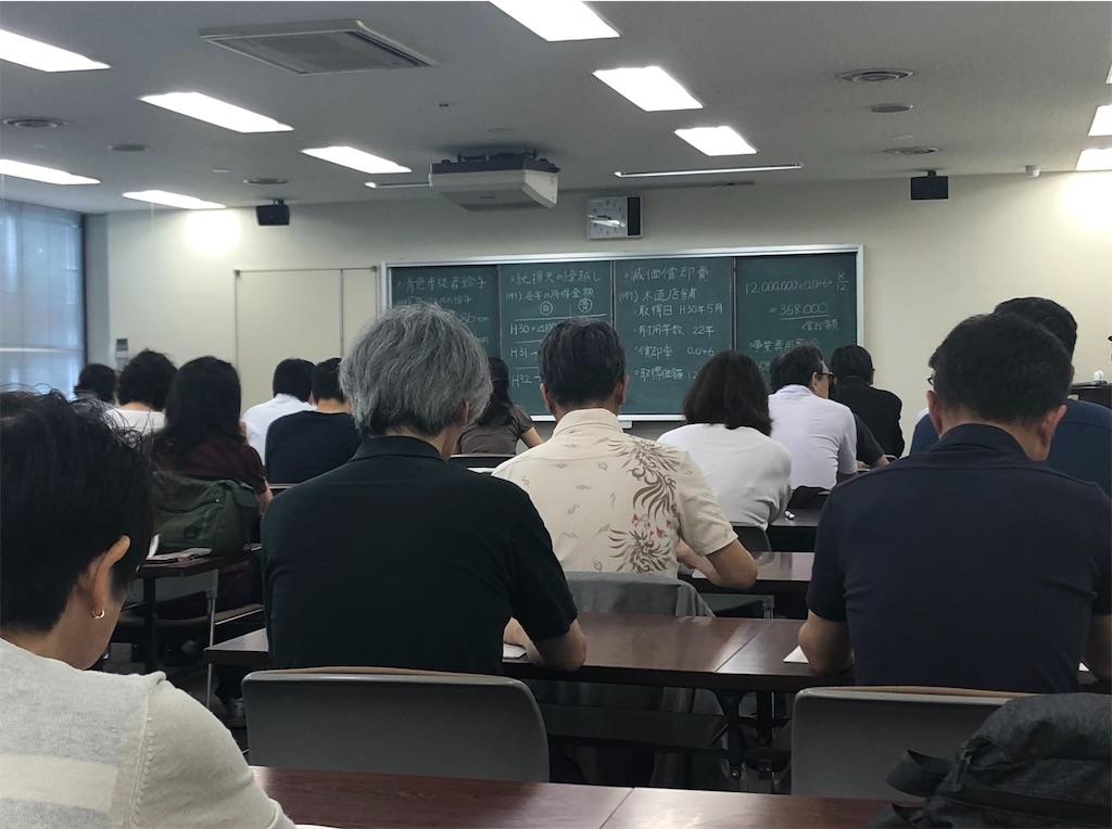 f:id:akito825:20180612175842j:image