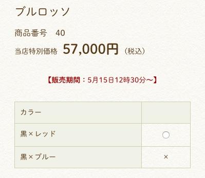 f:id:akito825:20180613202002j:plain