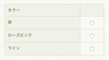 f:id:akito825:20180613202506j:plain