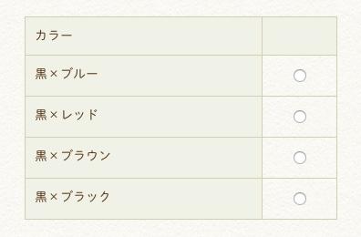 f:id:akito825:20180613202553j:plain