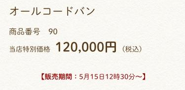 f:id:akito825:20180613202643j:plain