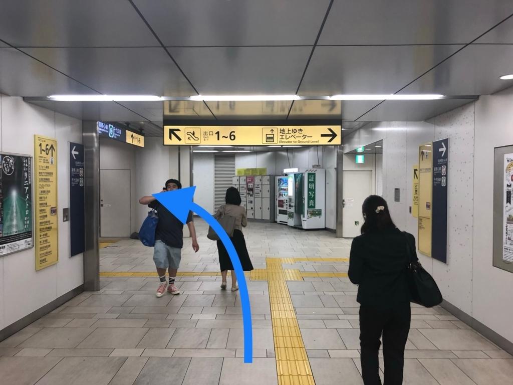 f:id:akito825:20180614195431j:plain