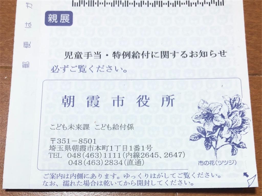 f:id:akito825:20180615090918j:image