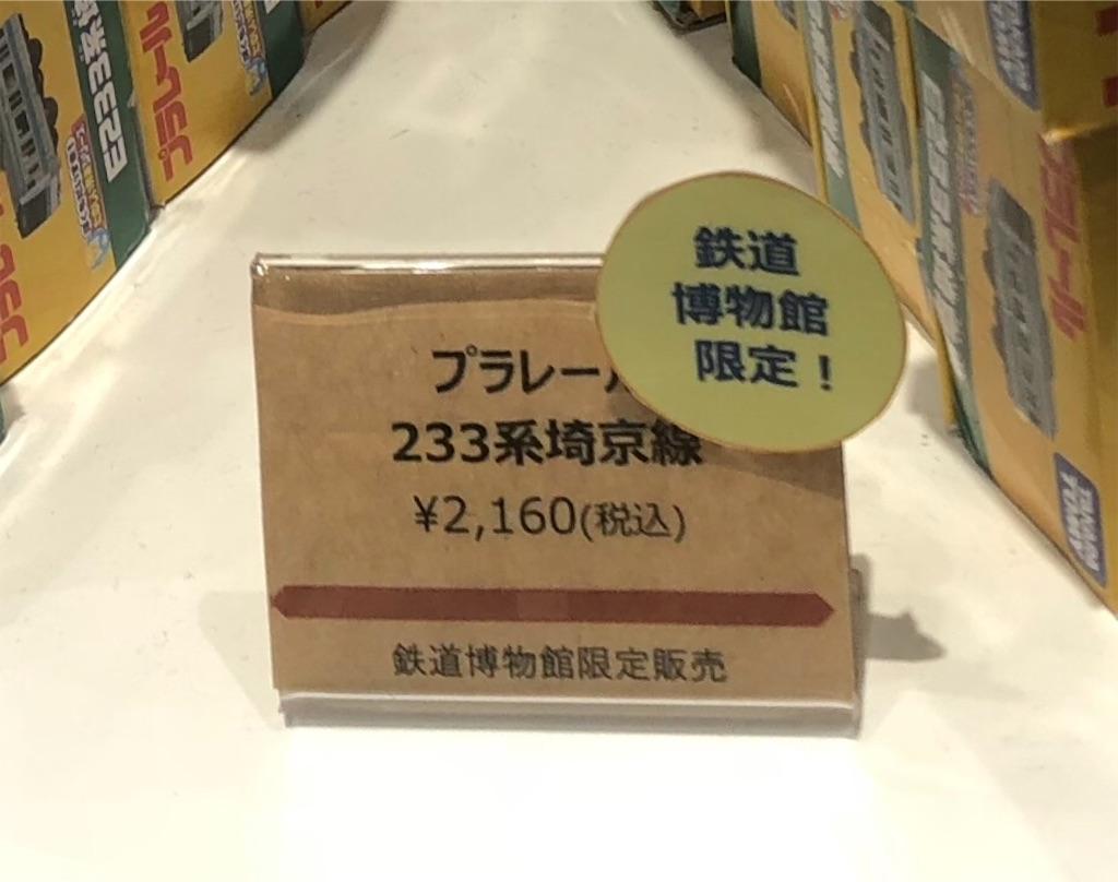 f:id:akito825:20180617211557j:image