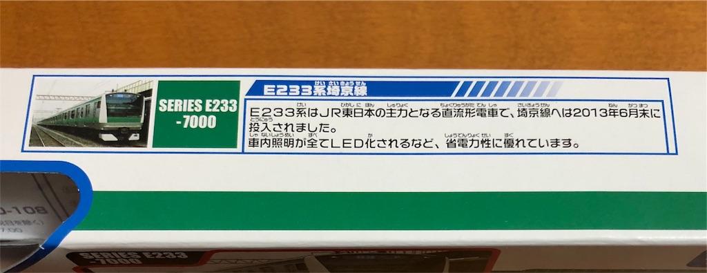 f:id:akito825:20180617212514j:image