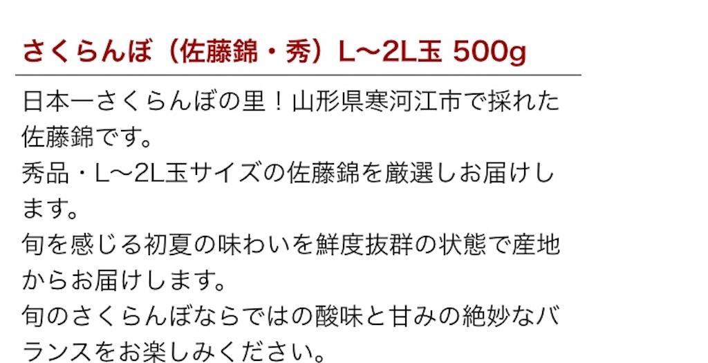 f:id:akito825:20180621141158j:image