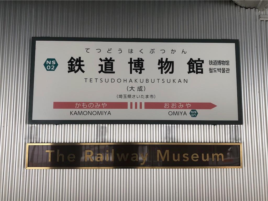 f:id:akito825:20180623165000j:image