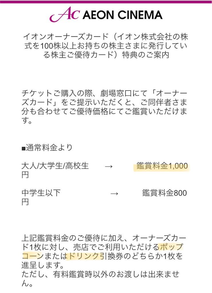 f:id:akito825:20180626081848j:image