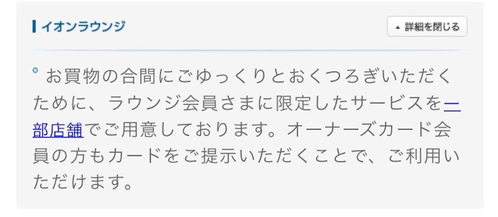 f:id:akito825:20180626153325j:image