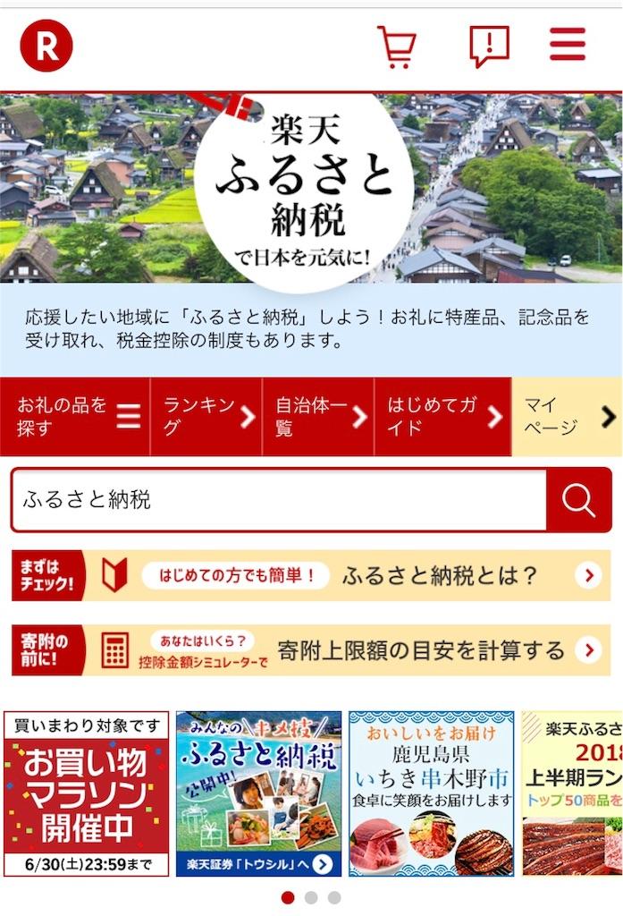 f:id:akito825:20180627080807j:image