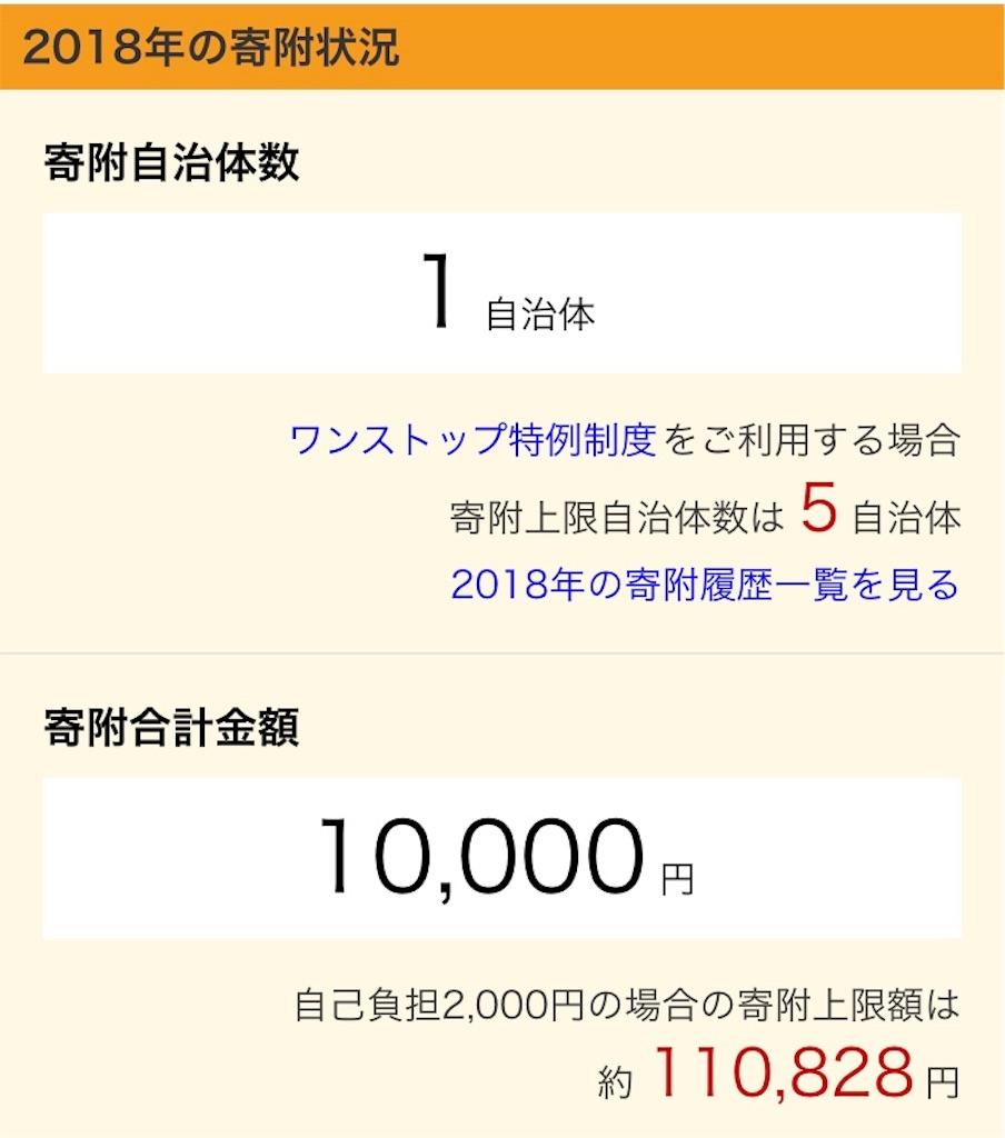 f:id:akito825:20180627113744j:image