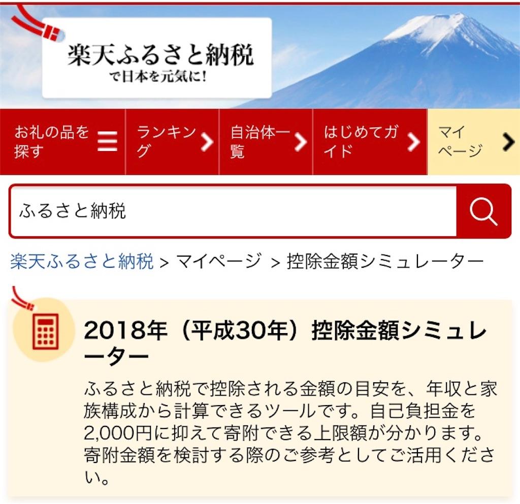 f:id:akito825:20180627130210j:image