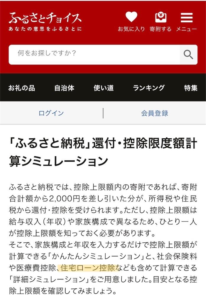 f:id:akito825:20180627140127j:image
