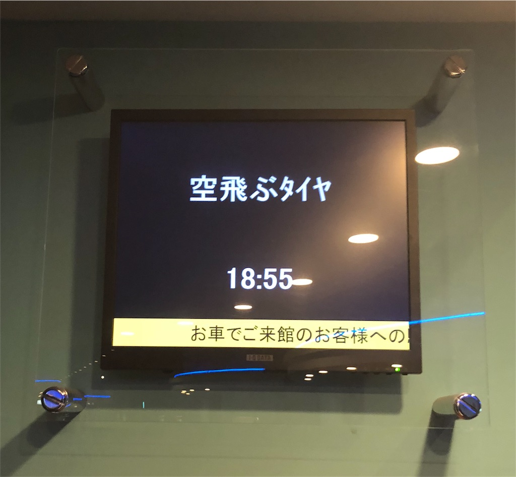 f:id:akito825:20180628200925j:image