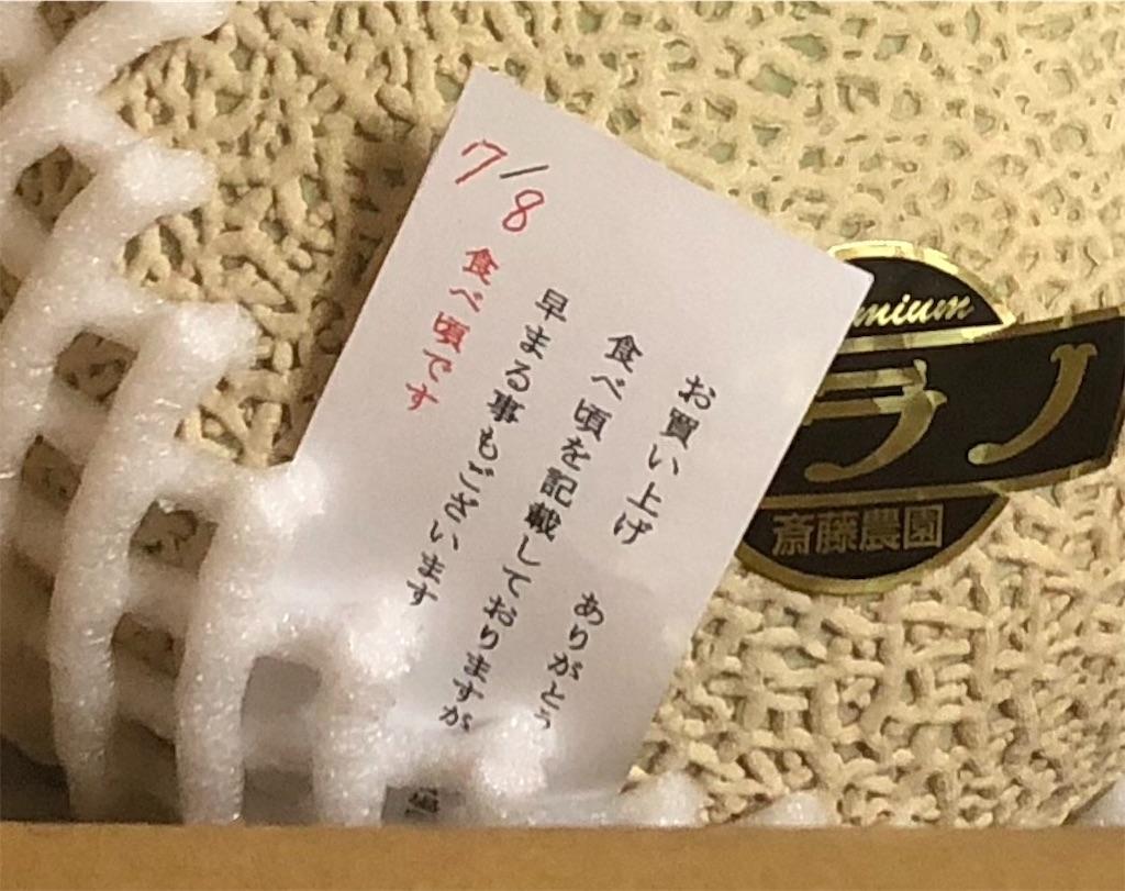 f:id:akito825:20180706173514j:image