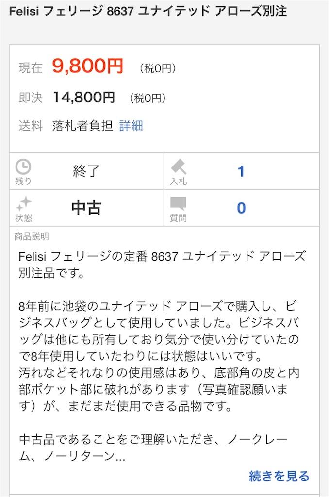 f:id:akito825:20180714132551j:image